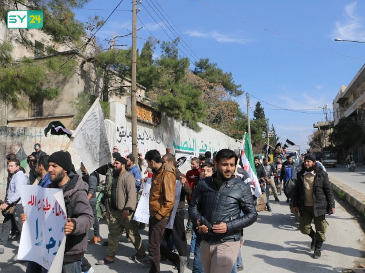 Residents of Maarat al-Numan Take to the Streets in Solidarity with Eastern Ghouta