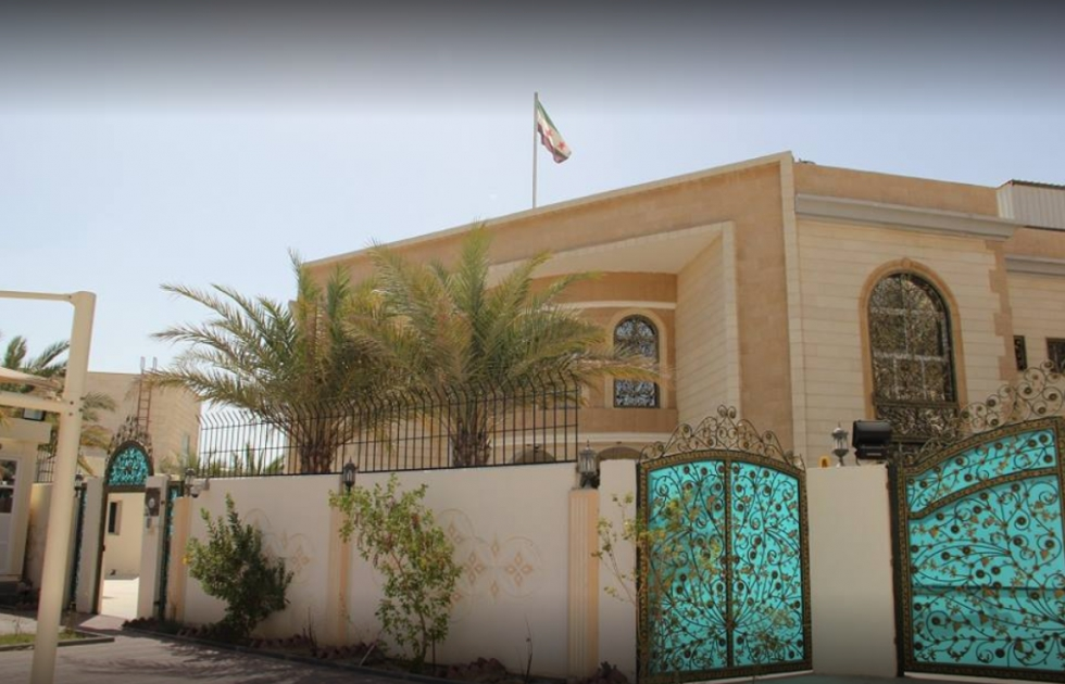 Syrian Coalition Denies Reports of Embassy Closure in Qatar