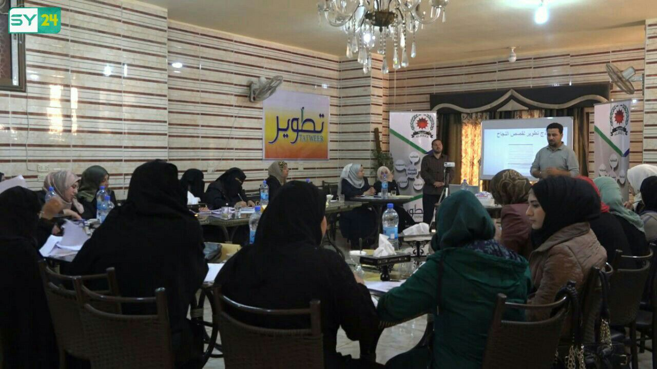 """Tatweer"" Programme Organizes Training to Raise the Efficiency of Local Councils in Rural Dara'a"